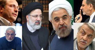 آخرین اخبار انتخابات ریاست جمهوری ۹۶