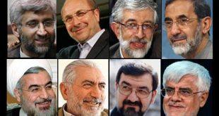 نتایج نهایی شمارش آراء انتخابات ریاست جمهوری ۹۲